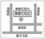 ditu-dongyinghuayuan