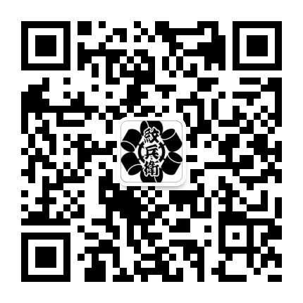公式微信QRコード